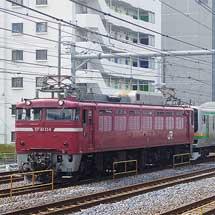 E231系U69編成が出場