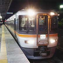 身延線の普通列車が373系で運転される