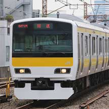 E231系A509編成が転用改造を終えて出場
