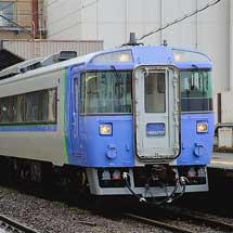 """キハ183系500番台が""""スーパー北斗""""7・16号を代走"""