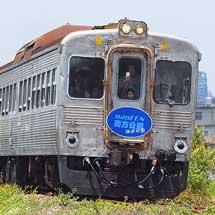 台湾鉄路管理局でDR2700形による団臨運転