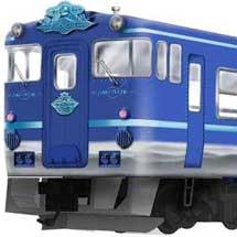 JR西日本,山陰エリアに新たな「観光列車」を導入