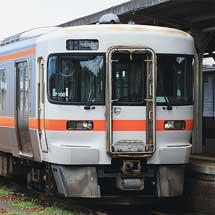 『熊野大花火大会』にともない臨時列車の運転・定期列車の増結を実施