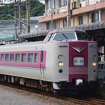 クハ381-136が後藤総合車両所へ