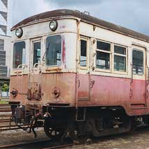 小湊鐵道キハ5800が屋外展示される