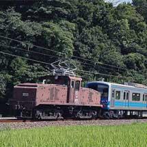 伊豆箱根鉄道5000系第3編成が配給輸送される