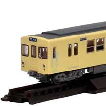 鉄道コレクション 東武鉄道2000系基本4両/増結4両セット