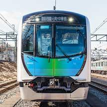 新車ガイド西武鉄道 40000系