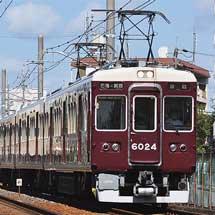 阪急6000系6024編成が箕面線で運用される