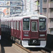 阪急1000系1010編成が宝塚線で運用される