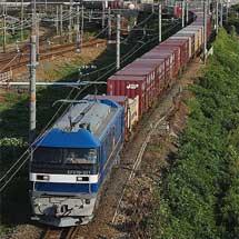 EF210-311が77列車をけん引