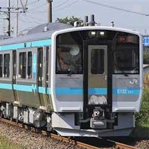 キハE130系500番台が八戸へ