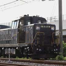 マヤ34 2009が鹿児島本線を検測