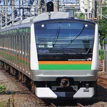 『湘南ひまわり号』運転