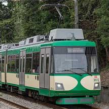 東急,世田谷線で再生可能エネルギー100%による運転を開始