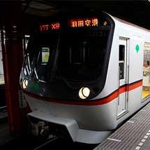 都営浅草線,10月28日にダイヤ改正を実施