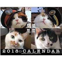 和歌山電鐵「2018年版 猫社員たちのつぶやきカレンダー」発売