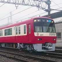 京急,新たに6駅でホームドアを導入〜汐入駅には軽量形ホームドアを設置へ〜