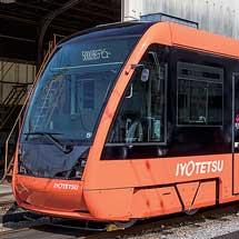伊予鉄道,2月5日から市内線用5000形を新たに2両導入