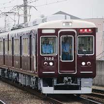 阪急7000系7022編成がリニューアルを終えて試運転を開始