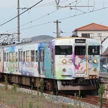 「ひるね姫」+「カープ電車」の併結が実現