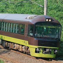 「リゾートやまどり」が団体臨時列車で弘前へ