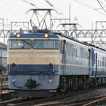 高崎線・上越線で団体臨時列車『水上白門号』運転
