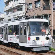 東急世田谷線で「幸福の招き猫電車」の運転開始