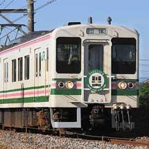 吾妻線・上越線で団体臨時列車『ありがとう107系』運転