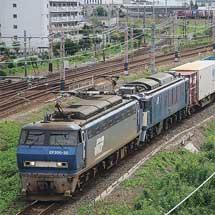 EF64 1019が広島へ