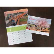 「2018年版 東葉高速鉄道オリジナルカレンダー」発売