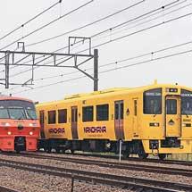 「なのはな」色のキハ200形が鹿児島本線経由で回送される