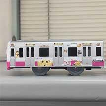 新京成電鉄,「DIYふなっしートレイン」ほか「ふなっしー」コラボグッズを発売
