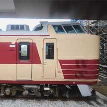 鉄道博物館 ランチトレイン183系の塗装工事が終わる