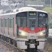 山陽本線で『酒まつり』開催にともなう臨時列車運転