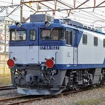 トミーテック,JR貨物「EF64形1000番台(新塗装)」などNゲージの新製品を発表
