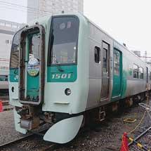 徳島運転所で『鉄道の日ふれあいまつり』開催