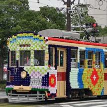 豊橋鉄道市内線で花電車が運転される