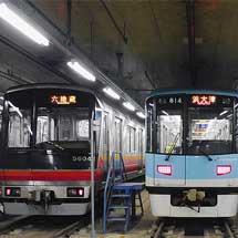 京都市交通局で『第20回 醍醐車庫見学会』が開催される