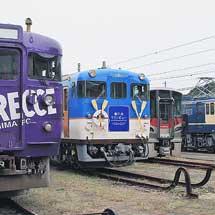 下関総合車両所で『鉄道ふれあいフェスタ2017』開催