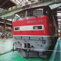『第24回 JR貨物フェスティバル広島車両所公開』開催