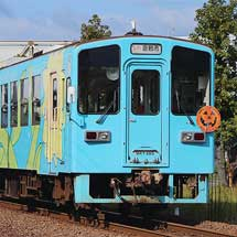水島臨海鉄道で「ハロウィーン列車」運転