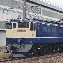 JR貨物EF65 2065号機が国鉄特急色に