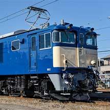 5月26日JR東日本「高崎鉄道ふれあいデー」を開催