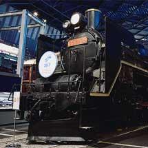 鉄道博物館 C57 135に『第3回世界鉄道博物館会議』ヘッドマーク