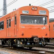 約半世紀にわたる活躍を振り返る大阪環状線・阪和線の103系
