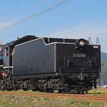 D51 200が北陸本線で試運転を行なう