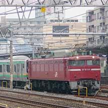 E231系U8編成が小金井へ