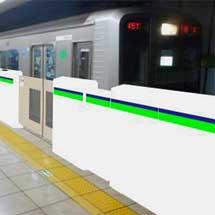 都営新宿線でホームドアの設置を開始