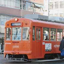 伊予鉄モハ2006の行先表示器がLEDに